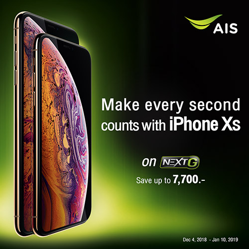 iPhoneXS_5Dec