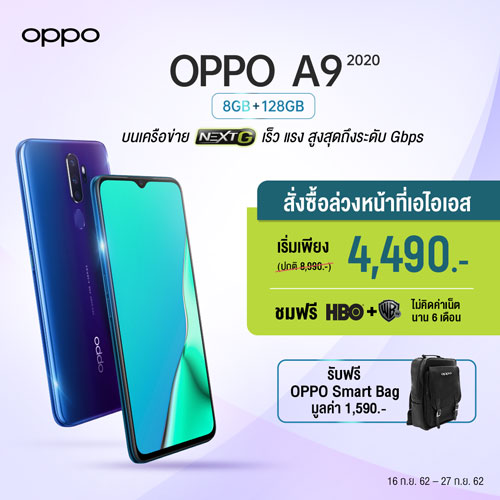 OPPO A9_TH