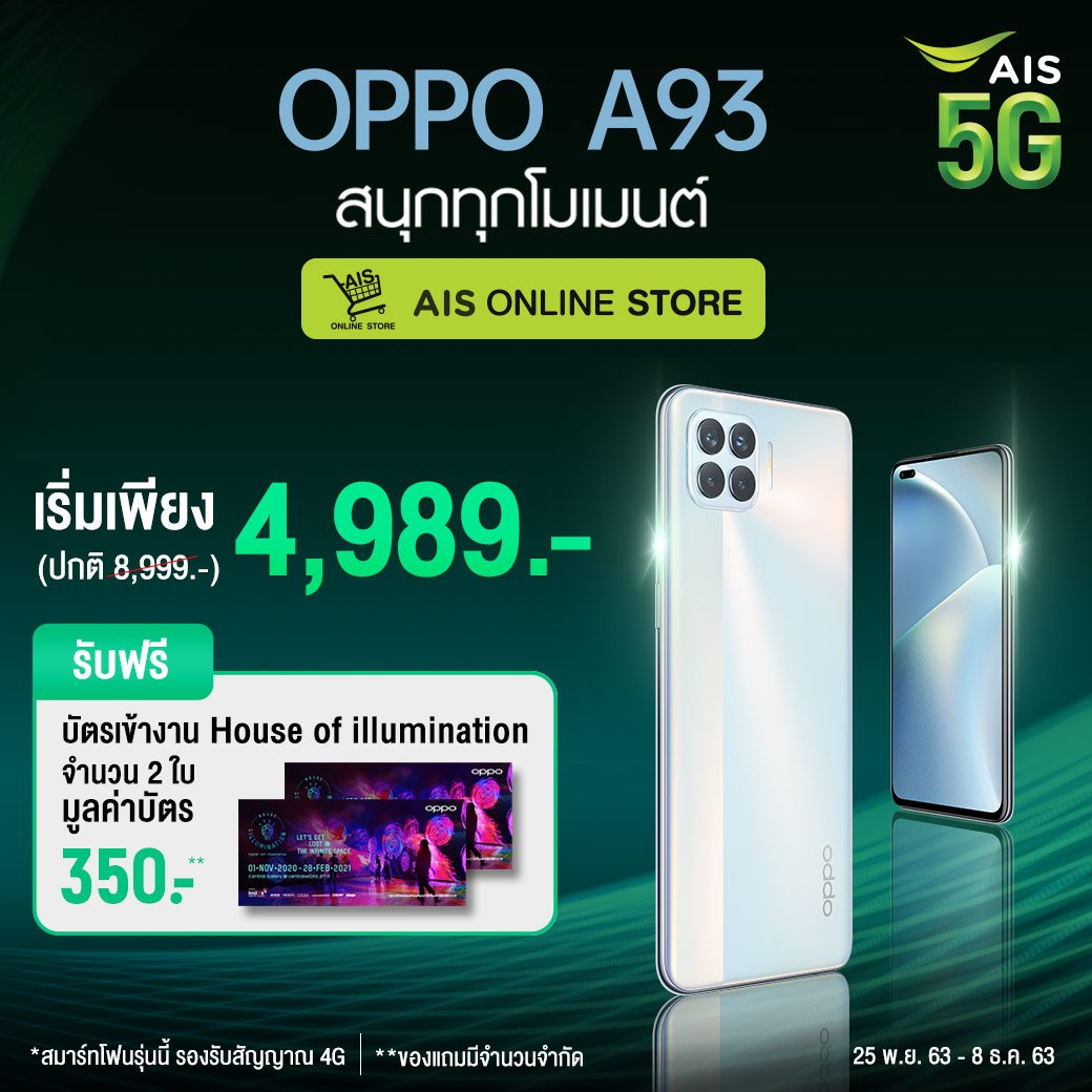 OPPO A93_TH